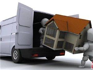 金福搬家,专业承接居民搬家,企业搬家,钢琴搬运,速搬厂房,空调移机等业务,欢迎致电,5828899