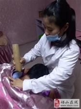砀山第一家手工灸―中灸堂