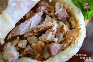 膳为本专业培训包子,油条,煎饼,鸡蛋灌饼,白吉馍,养生粥,老潼关肉夹馍,板面,饸饹面,手擀面,拉面,