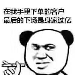 小厨娘淮扬菜溧水店