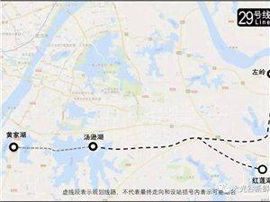 皆大欢喜!地铁29号线线路走向、站点与原轨道9号线完全一致!