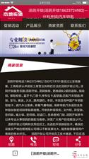 新濠天地赌博网址开锁电话18623724982