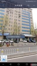 邹城建信村镇银行