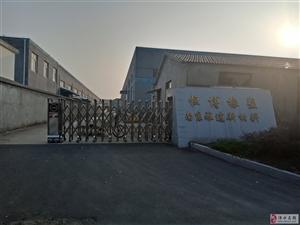 超过一千五百平方米的标准化厂房招租