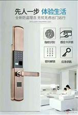 临沂开锁换锁电话0539-8885544