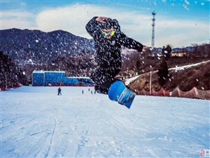 韩城滑雪票