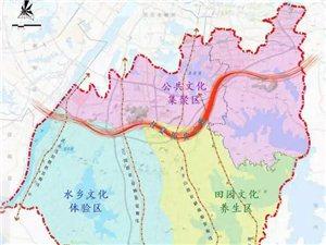 """未来江夏可能被这样划分!""""一廊三区五线"""",你在哪个片区?"""