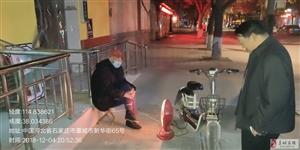 今天遛弯无意发现一个老人坐在厕所门口随口问了一句才知道他从早上六点一直值班到现在(据说要值班到111