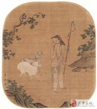 苏武牧羊图