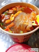 寒冬来袭,分享一波美食,暖暖胃