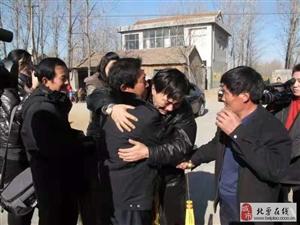 沂蒙乡亲义救抗日战士,七十余年父子两代寻亲报恩记者:孙仲兴刘爷爷,我替父亲报答您的救命之恩来了。