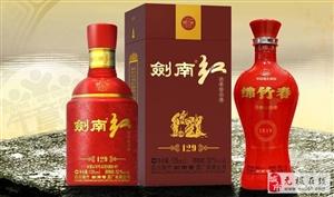 剑南春系列酒招乡镇代理