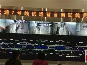 江夏地铁7号线胜利通过专家评审