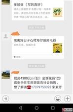 新葡京网址-新葡京网站-新葡京官网的房价真的蹦了吗,金塘的房子4300每平米起