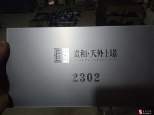 齐河丝网印刷