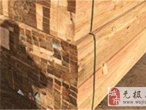 亳州批�l木材信息