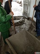 溧水区洪蓝乾鑫搅站混凝土70个小时都不凝固这种厂能在溧水区生存吗?