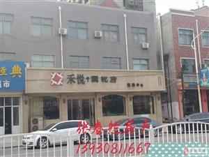 出售:禾悦国悦府,5号楼,6层