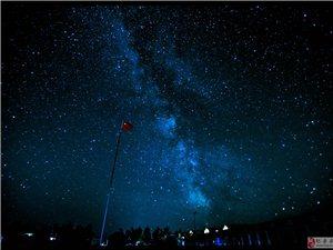 银河下的国旗
