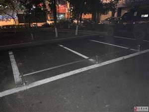 体育场砂锅巷子里划了停车线却不能停车。