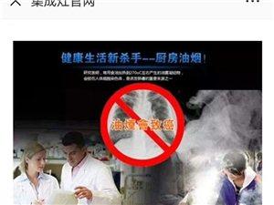 看一下厨房油烟的危害,对比一下传统烟机和卡梦帝分体式集成灶的区别。