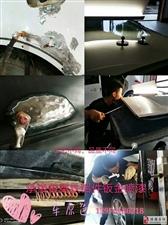 【车原色】不钣金,不喷漆!汽车凹陷修复技术