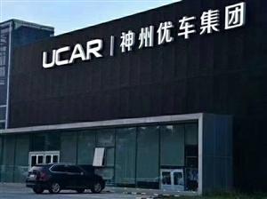 宝沃汽车4S店全国招商: