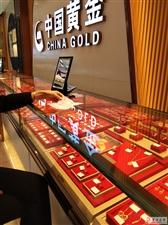 夹江的中国黄金买不得啊,纯粹的奸商,买的时候说可以原价位换,到时候就说换老板了