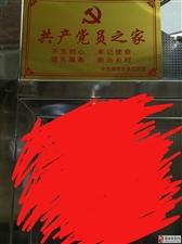 (共产党人)
