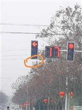 红绿灯损坏