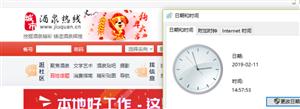 www.188bet.com热线网,首页图片设置错误。