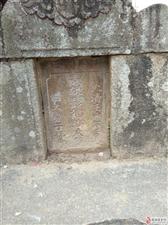《五云梅江山下古墓》