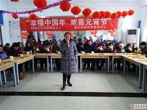 幸福中国年,欢喜元宵节