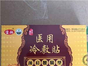 宝驹百年董氏膏药厂家联系方式,谁用过董氏膏药?13484975173