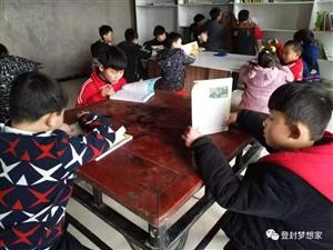 我要在汝州焦村镇办一个公益性图书室,有没有同路之人?