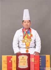 2016年荣获国际烹饪协会:调味名师