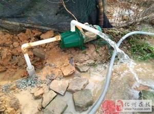 铁军钻井,为化州人花小钱解决用水问题