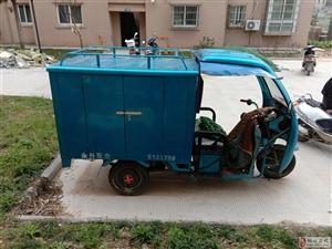 本人有辆二手三轮车出售,刚买三四个月,带棚子,要的私聊13855629724(手机微信同号)