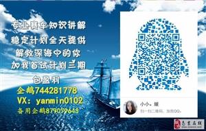最新2019北京赛车幸运飞艇规律技巧技术个人实战经验一起分享交流