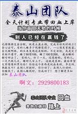 幸运飞艇【北京赛车PK10冠军3568码技巧】精准跟码分享给大家一起交流