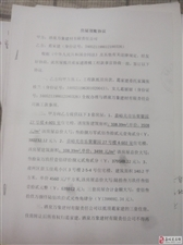 媒体曝光,天成集团虚假顶账房,欺骗民工工资25.5万