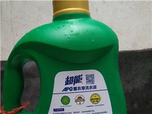 超市与网购的差价,一瓶洗衣液超市与京东相差四十元。