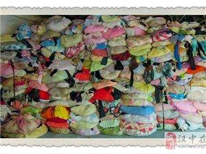 �f衣服回收