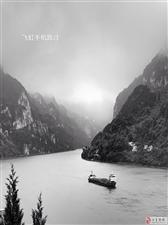 今日长江西陵峡……