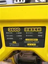 出售幾乎全新的汽油發電機