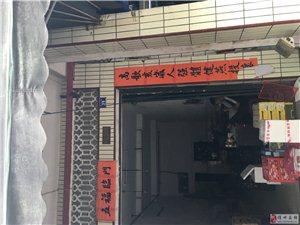 儋州街38号店铺的山竹