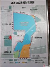 谭鑫培公园二期要来了,碧水蓝天,让我们荡起双桨