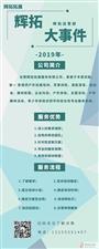 桐城企业团队建设主推本土拓展公司