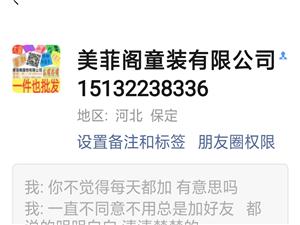 5月1号本出于好心却换回来一肚子气石门乡王支村的丢了钱包身份证我就邀请失主同村的进群了微信地区写的是