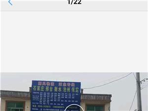 青州��L物流,代收�款,��~,不�o�X,�大家一定要注意,以后�e去�@��物流�l�